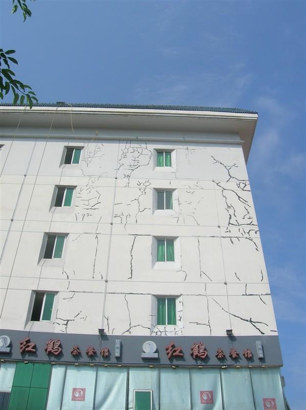 海口外墙防水
